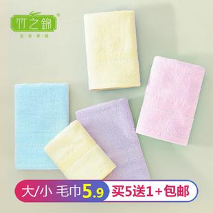 5送1竹之锦儿童毛巾洗脸家用竹浆竹纤维吸水擦脸巾不掉毛男女柔软