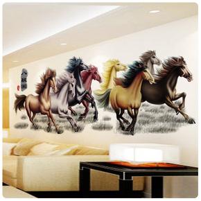 八骏图墙贴客厅装饰壁纸马到成功办公室书房沙发背景骏马自粘贴画