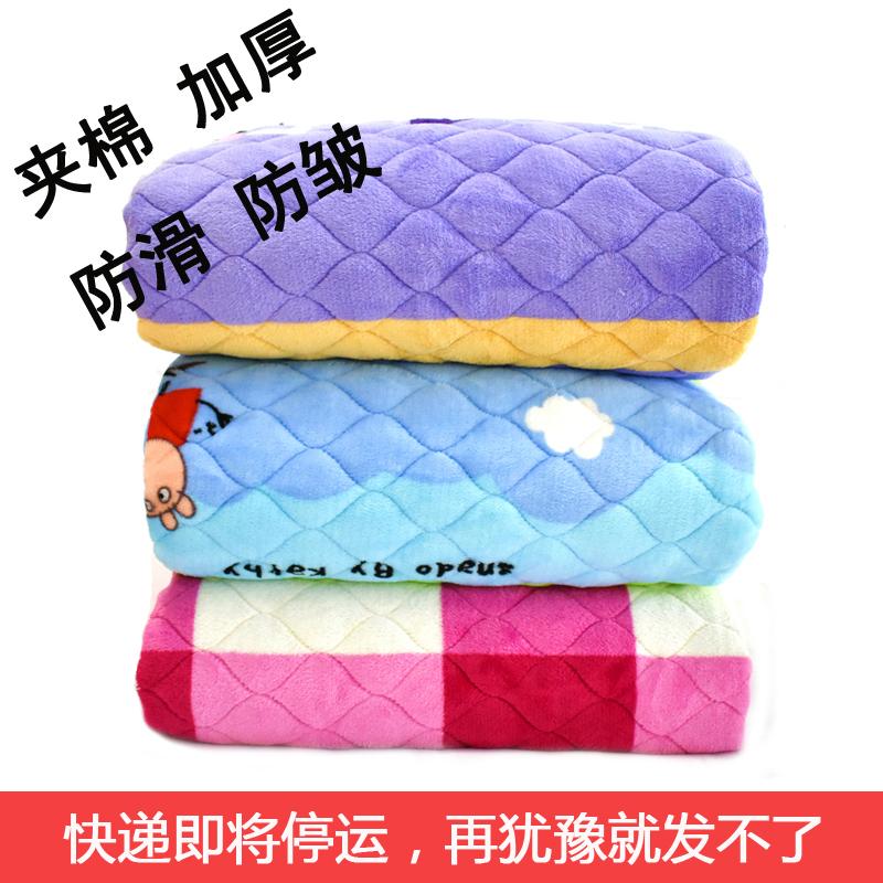 毛绒床盖防滑法兰绒卡通床单单件学生秋冬季夹棉单人双人绒毯定做