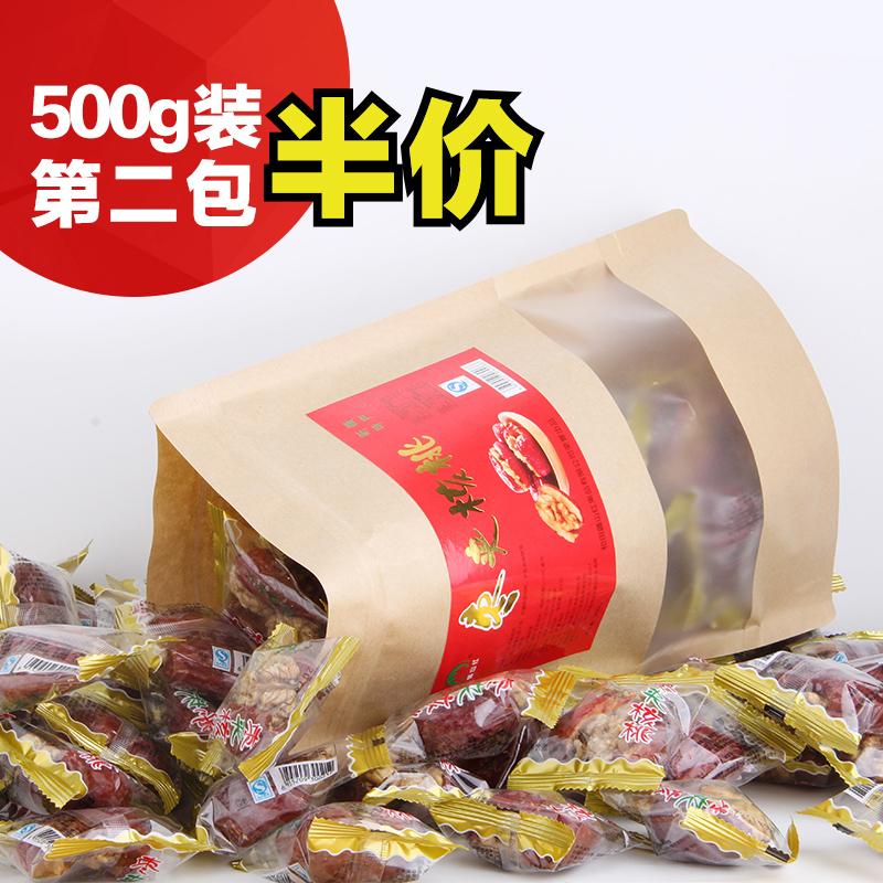 克包邮 500 新疆特产和田红枣夹核桃散装特产 枣夹核桃疆山红