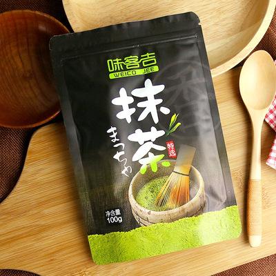 烘焙原料味客吉抹茶粉可可粉日式食用绿茶粉蛋糕面包饼干装饰100g