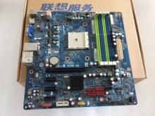 原装联想锋行FM2 CFM2D3M AMD主板DDR3内存 高清HDMI显示 USB3.0