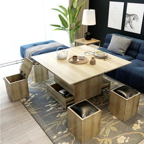 小户型现代日式简约中式方形升降多功能茶几餐桌两用折叠带储物凳