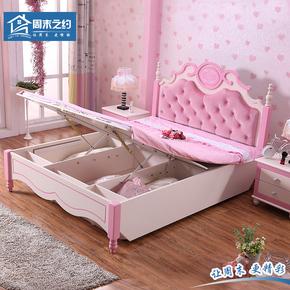 儿童床女孩床公主床粉红色床女生床女童儿童房家具组合套装高箱