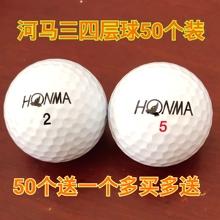 HONMA高尔夫球 90杆用球  球彩球2元3个冲销量       欢迎亲订购