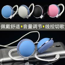 有线跑步运动耳挂式耳机线控重低音电脑通用带麦挂耳式头戴式耳麦