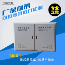 Oversized thickened fiber multimedia information box dark weak power wiring box 400*600 double Door
