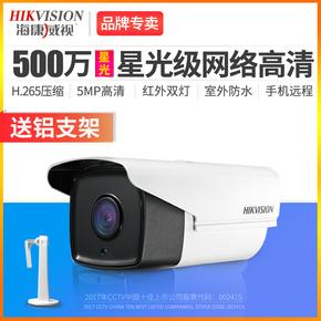 海康威視DS-2CD3T56DWD-I5 500萬星光級紅外網絡高清監控攝像頭