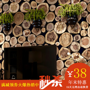 中式仿木纹木桩木头3D立体复古树桩壁纸咖啡厅餐厅酒吧火锅店墙纸
