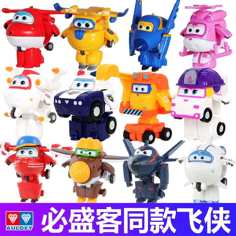 必胜客超级飞侠玩具套装全套1.