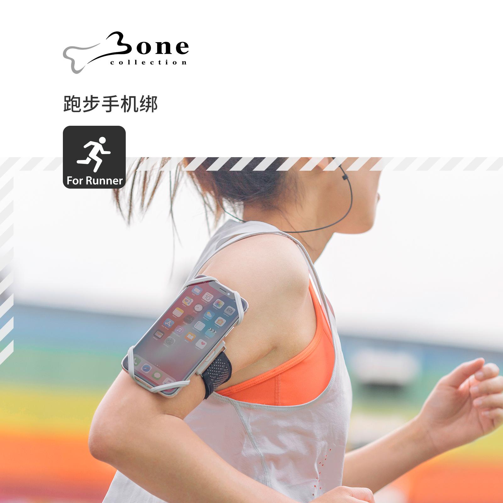 BonePH18501跑步机