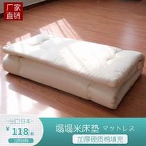 榻榻米午休海绵办公室午睡垫单双人床垫垫四折定制睡垫地铺垫折叠