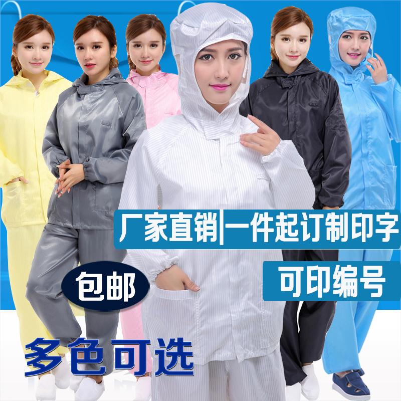 Пыленепроницаемое одежда Артикул 24029144237