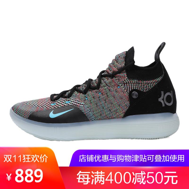 耐克男子运动鞋 2018新款KD11 杜兰特11代缓震篮球鞋AO2605-001