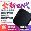 Xiaomi/小米 小米盒子4代4C4SE增强版海外版网络电视机顶盒子家用