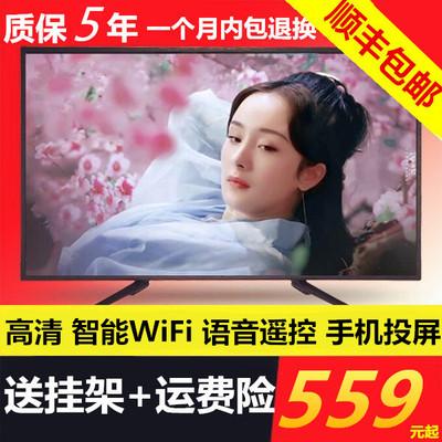 特价32英寸液晶电视机40寸42寸55寸高清智能wifi网络led平板电视2018新款