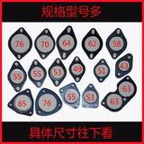5 pieces of car exhaust pipe modification interface pad flange gasket gasket asbestos pad high temperature high pressure
