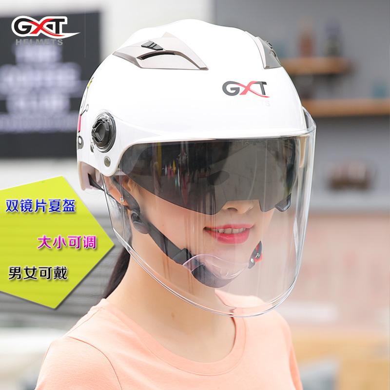 GXT电动摩托车头盔女 夏季双镜片电瓶车遮阳帽男女防晒安全帽