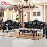 新古典奢华欧式布艺沙发组合整装客厅售楼处简欧黑色后现代沙发