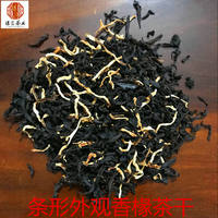 Bergamot tea, authentic five-grab bergamot, strong fragrance, Guangdong specialty, fragrant tea, Chaoshan, Jiexi specialty health tea