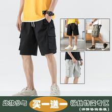 工装短裤男士潮牌七分夏季沙滩裤宽松多口袋裤子休闲学生五分裤