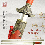ms longquan sword of a long program stainless steel semisoft perform sword manufacturer direct selling is not edged usually