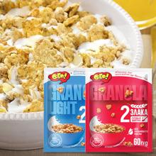 俄罗斯谷物片低糖无盐速食即食免煮麦片粥早餐进口食品60g满包邮