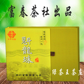 250g扬州特产魁龙珠2018富春茶社正绿茶叶礼盒装 礼品奎浓香型品牌
