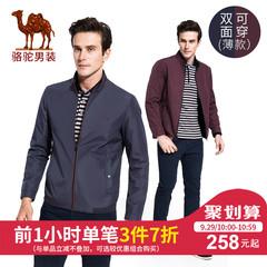 男骆驼外套夹克