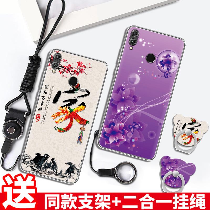 荣耀8x手机壳防摔华为荣耀8.