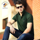 British Paul polo shirt men's clothes pure cotton short sleeve business large-scale summer set of pure color slim Lapel T-shirt