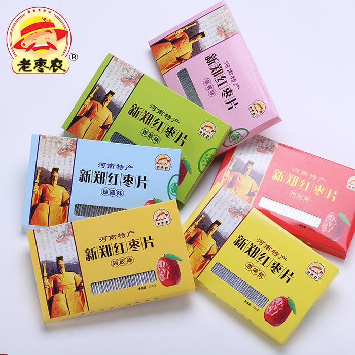 老枣农新郑红枣片河南特产儿童孕妇休闲零食野酸原味 盒包邮 3