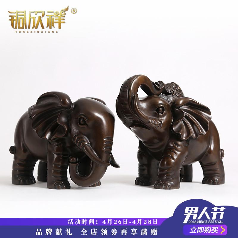 客厅摆件招财大象铜