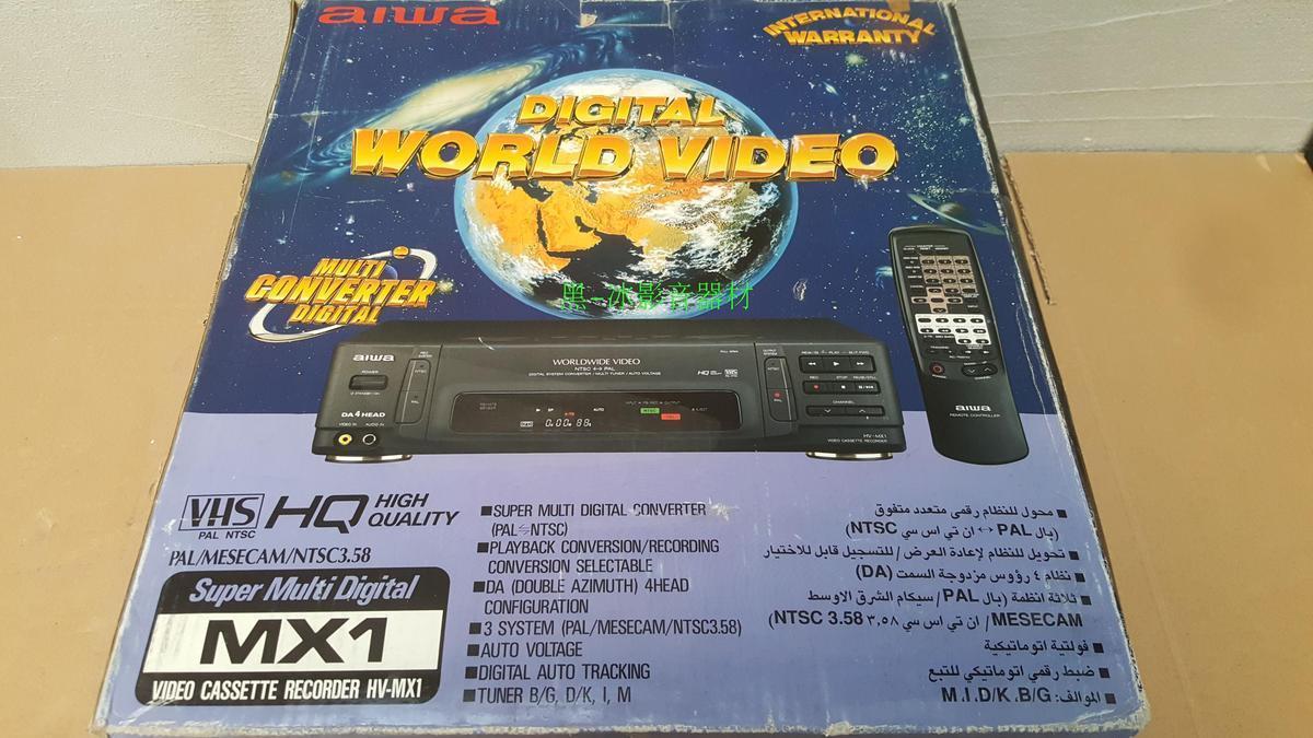库存机爱华录像机HV-MX1SHR老盒式磁带VHS录像机