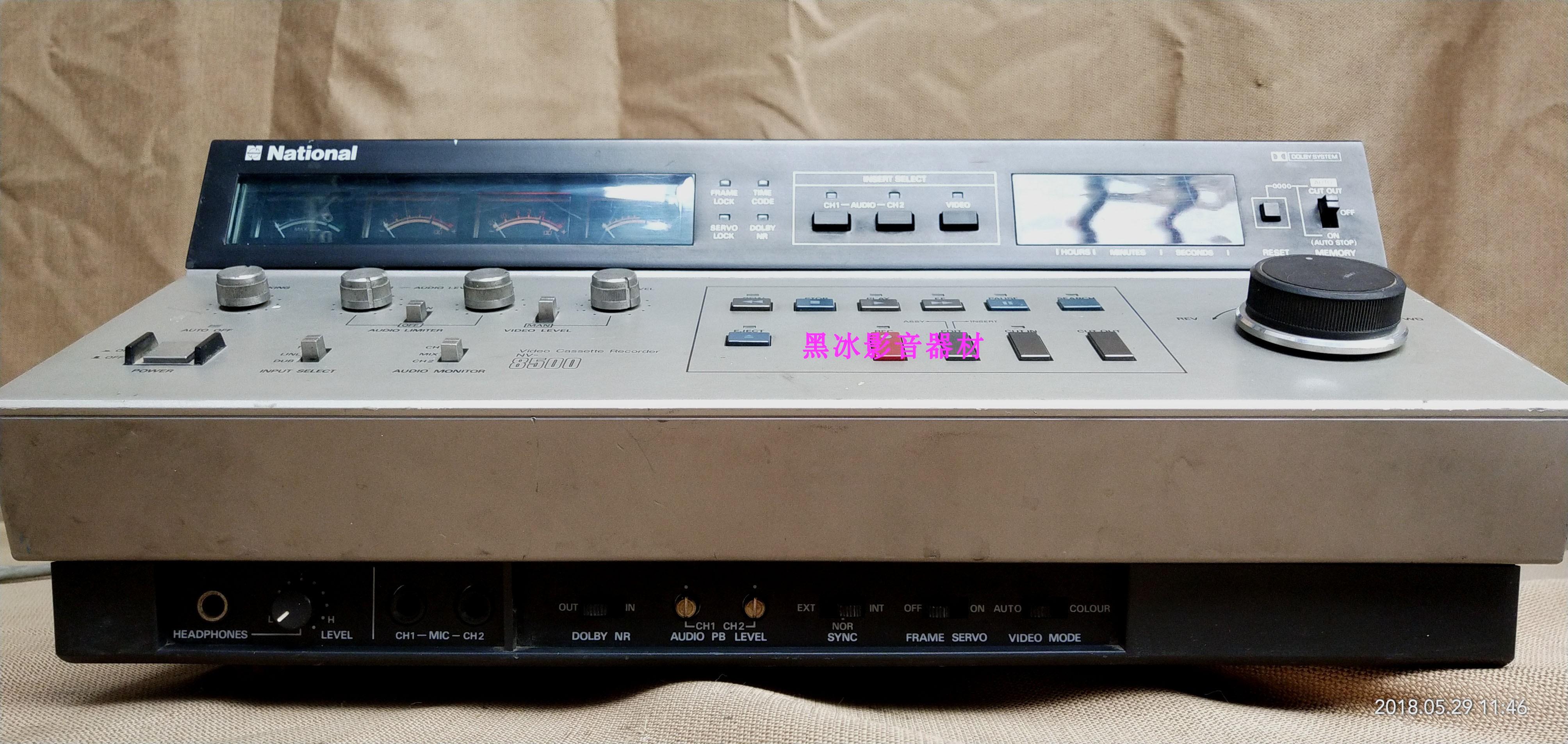 National松下VHS立体声录像机NV-8500EN老录影机做工扎实紧凑