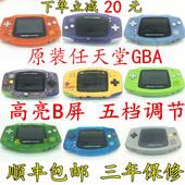 任天堂换壳GAMEBOY系列 32位彩色游戏机怀旧掌机 包邮 GBA高亮 原装