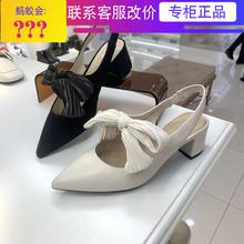 千百度女鞋2019春夏国内代购正品单鞋 A9201702-339 A9201703-339