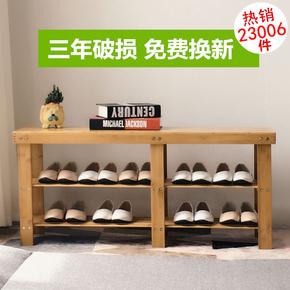 多层可坐鞋架简易鞋柜实木换鞋凳进门穿鞋凳家用门口鞋架楠竹凳子
