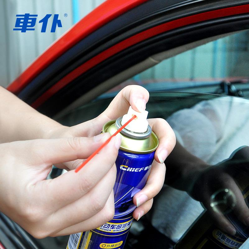 车仆电动车窗润滑剂汽车门异响玻璃升降橡胶密封条皮带防锈油脂