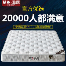 Spring mattress brown mattress Simmons 1.8m coconut palm 20cm thick 1.5m economic latex mattress soft and hard dual-purpose