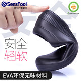 SENSFOOT Genuine Chef Shoes Work Shoes Hotel Kitchen Food Factory Anti-Slip Special Safety Shoe Chef