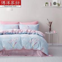 博洋家纺 纯棉印花1.8m床上用品1.5m保暖花卉全棉床单四件套多款