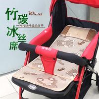 婴儿车坐垫