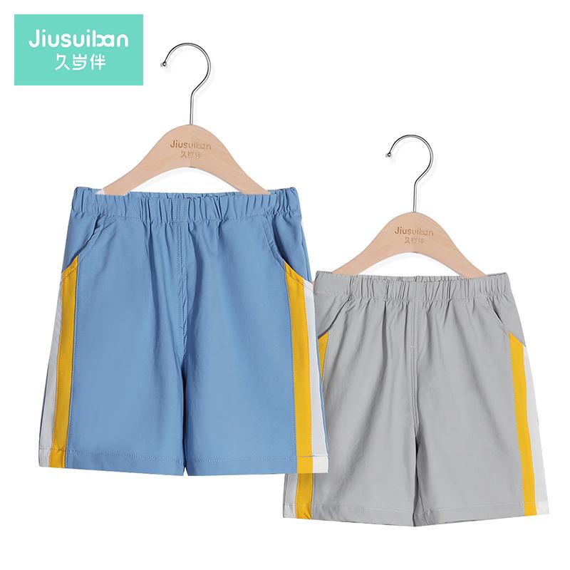 久岁伴儿童短裤男童外穿夏薄款小童中大童夏天休闲沙滩裤宽松速干