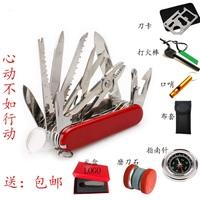包邮户外多功能瑞士军士刀多用折叠小水果削皮刀组合刀具红色礼品