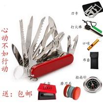 维氏瑞士军刃官方正品原装军刃配件两用笔式磨刃石军士刃通用工具