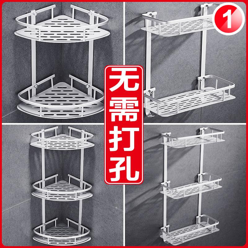 卫浴三层置物架