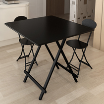 Table à manger pliante petite table de ménage simple petite table de Ménage portable Table à manger simple table carrée