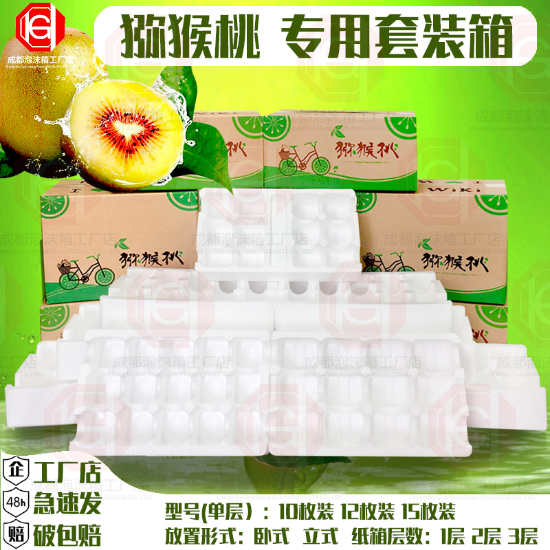 Картонные коробки / Упаковка из пенопласта Артикул 599483326512