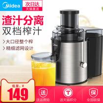 家用全自动果蔬榨汁机多功能打甘蔗炸水果汁E3CJYZ九阳Joyoung